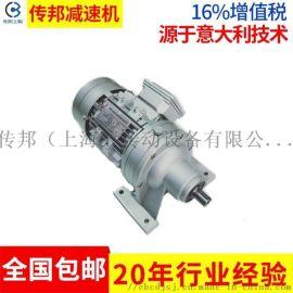 品牌直销 传邦WB系列微型摆线针轮减速机