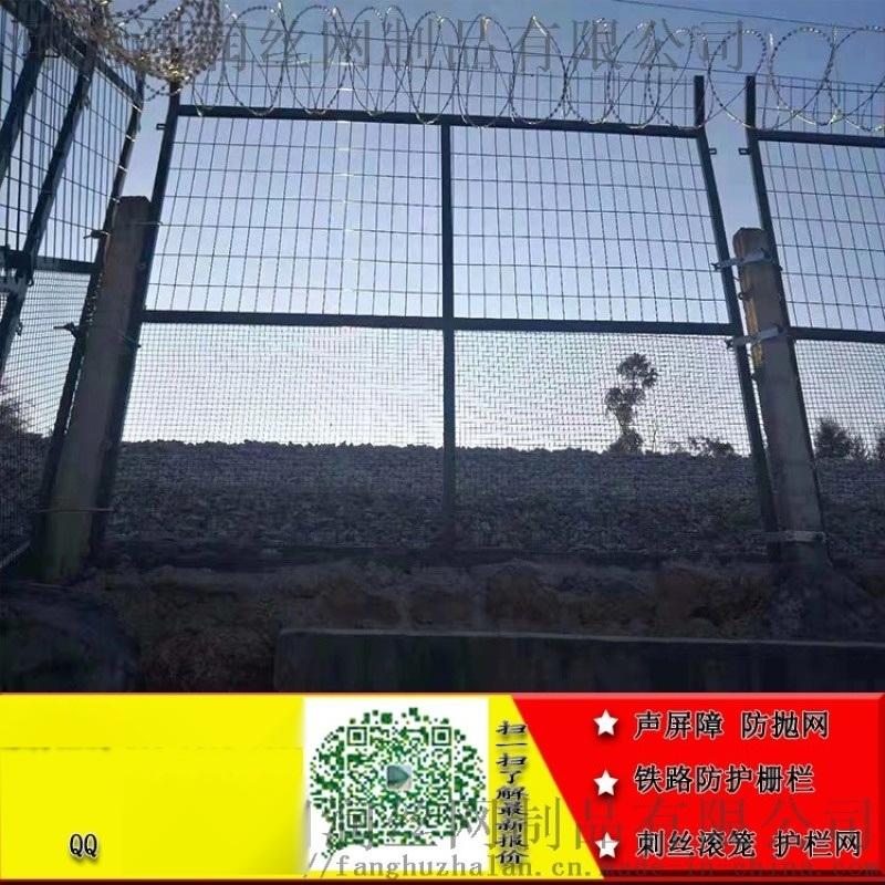 安平愷嶸供應高速鐵路橋下防護柵欄金屬網產地在哪余?多少錢?