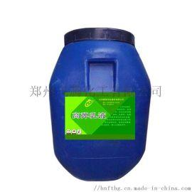 厂家直销弹性乳液 丙烯酸乳液 防水乳液