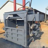 半自动压包机 报纸液压打包机 40吨半自动压包机