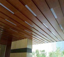 佛山3mm木纹铝单板大剧院装饰保护膜厂家