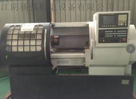 出售沈阳一机数控车床CAK3665di,现货可试机