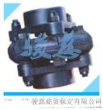 DL型多角联轴器 弹性联轴器
