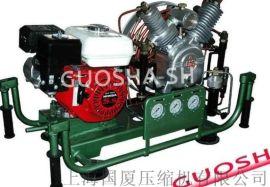 30MPA小型高压空气压缩机