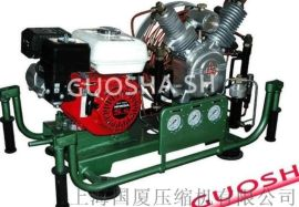 30MPA小型高壓空氣壓縮機
