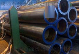 09DG低温管09DG低温钢管