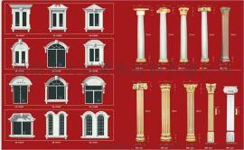 歐式羅馬柱廠
