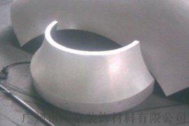 双曲铝单板 双曲异形铝单板 双曲球形铝单板