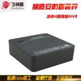 4路nvr 硬盘录像机 监控录像机 支持手机远程 监控记录设备