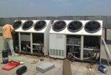 中央空調溴化鋰空調專業維修加氟移機