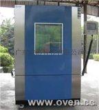 深圳SE-400-5光模块快速温变试验箱