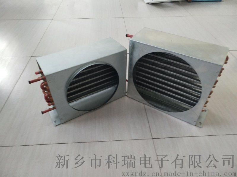 各种制冷啤酒机铜管铝翅片冷凝器散热器