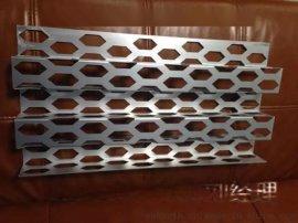 新颖奥迪4S店外墙冲孔板【新型装饰材料 】奥迪4S店外墙冲孔铝板