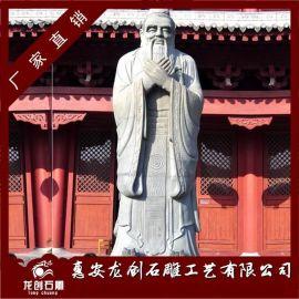 石雕人物, 西方人物雕塑