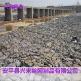 石籠網護墊,生態石籠網,石籠生態網