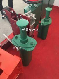 弹簧缓冲器生产厂家|起重机缓冲器|HT2-400型底座焊接式弹簧缓冲器|起重及电机行业专用缓冲器|缓冲器规格型号|缓冲器价格|直销辽宁省