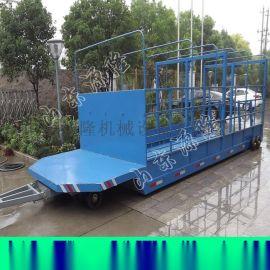 源隆供应超低牵引平板拖车货物周转平板拖车港口平板运输车