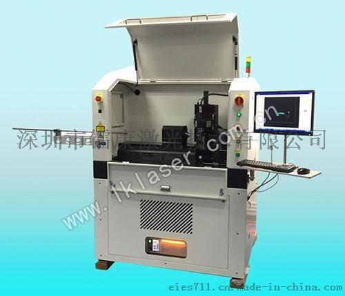 針管鐳射切割機 小型精密切割機 刀模鐳射切割機