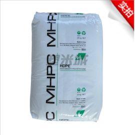 HDPE/伊朗石化/7000F低压聚乙烯颗粒塑料原料薄膜级聚乙烯优价
