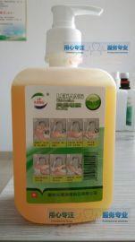 医用消毒洗手液 抑菌便携式杀菌清香型 家用儿童天然洗手皂液