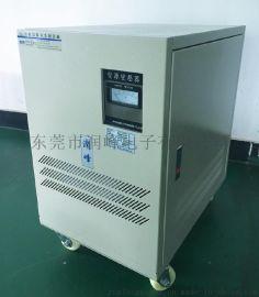三变单隔离变压器输入三相380变单相220V110V100V100KVA价格隔离式润峰厂家直销
