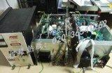 PRC高压电源维修