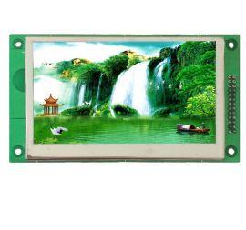 4.3寸彩色液晶模块    工业液晶显示屏