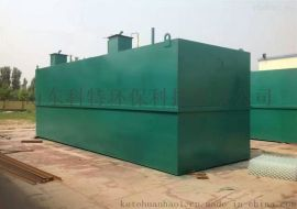 安徽生活污水处理设备            一体化地埋污水处理设备