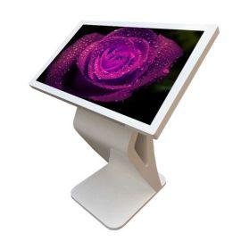 触摸屏卧式安卓触控查询一体机台式自助立式广告机