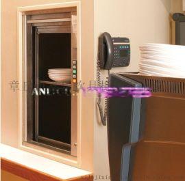 供应酒店传菜电梯厂房货梯车间液压升降平台