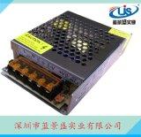 5V6A开关电源 5V30W变压器电源 led电源开关 5V开关电源