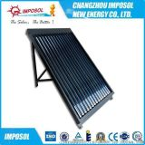 真空紫金管太阳能集热器通过CE认证