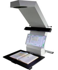 a2非接触式案卷扫描仪书刊卷宗扫描仪book2net