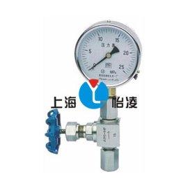 供应带压力表不锈钢针型阀JJM8-160P 上海怡凌压力表针型阀