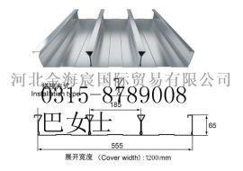 批发零售承重板 楼承板、组合楼板、楼层板或钢承板型号齐全