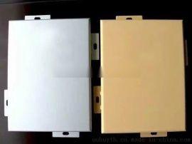 铝单板构造-木纹铝单板表面处理
