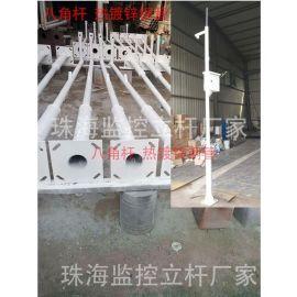 珠海道路监控八角杆, 直杆形、圆锥形、八边锥形 大小杆等球机监控立杆