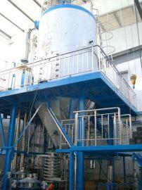 有机溶剂喷雾干燥机,乔枫实验室研发