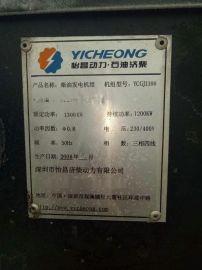 济柴1200千瓦柴油发电机组出售
