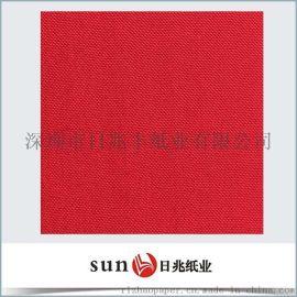 厂家直销  装帧布 婵羽丝 特种纸裱纸加工包装盒书面封面