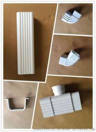 供应南京厂家直销树脂檐槽落水系统