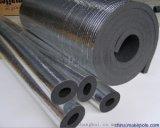 橡塑板 橡塑板批發 橡塑板廠家報價橡塑板價格