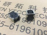 YTCO研拓 厂家直销USB B型 母座SMT全贴式连接器