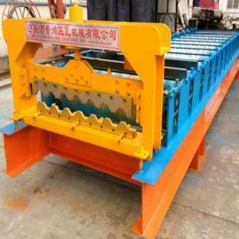 750横挂板设备 彩钢板设备横挂板机 压瓦机设备
