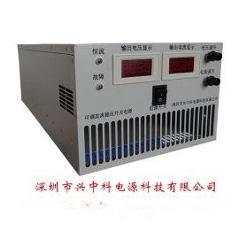 大功率电源,48V100A大功率直流可调开关电源