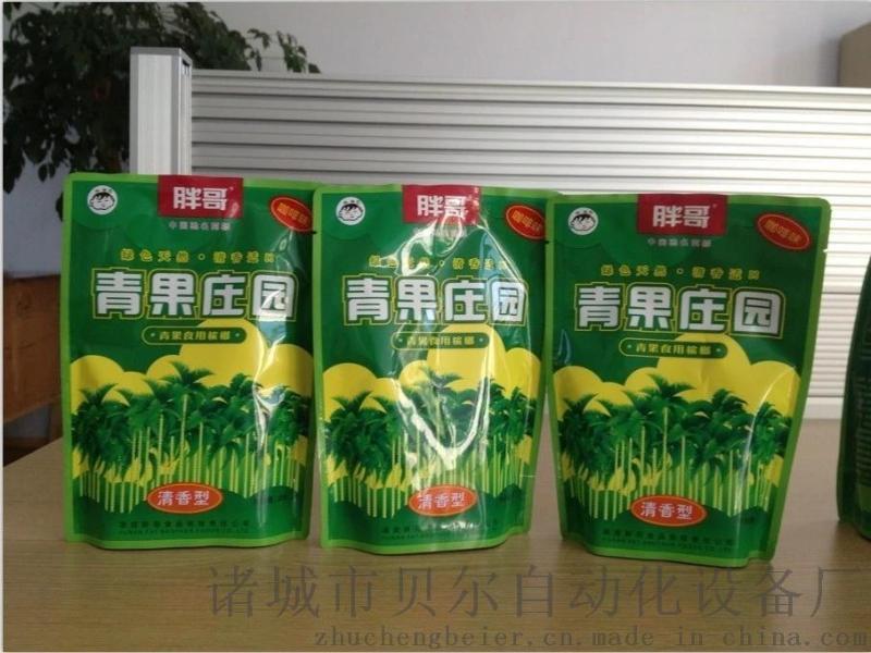 **贝尔包装机颗粒、种子给袋式包装机 自动定量给袋包装机、称重自动包装机,十六年品质保证。