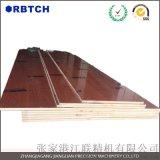 厂家直销铝蜂窝板隔墙 复合式隔断板 铝蜂窝夹芯复合板 公共场所隔断板
