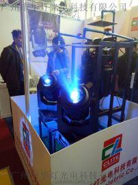 华灯光电CL-BM500T防水光束灯