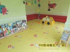 南宁市区幼儿园PVC地板 耐磨PVC塑胶地板 环保地板胶