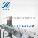 JLCW-500g-6D-HS多级重量分选秤-多级重量选别称-多级分选检重秤
